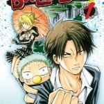 Chronique Manga : Beelzebub – Tome 1