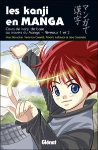kanji en manga 01