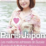 Japan Expo 2011 – Partie 2 – Paris-Japon, le livre de Suzuka