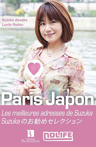 paris-japon suzuka