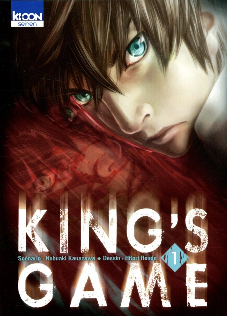 King's Game 01 manga