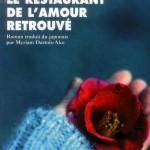 Chronique : Le restaurant de l'amour retrouvé