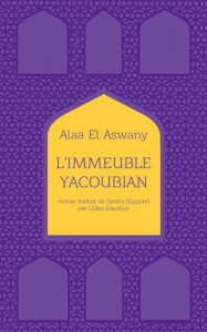 L'immeuble Yacoubian collector