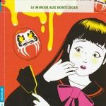 Chronique Jeunesse : Une histoire terrifiante – Le miroir aux sortilèges