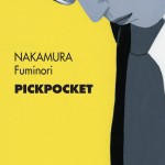 Chronique : Pickpocket