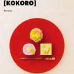 Chronique : [Kokoro]