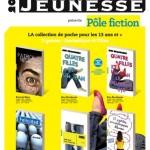 Actualité éditoriale : Pôle Fiction, la nouvelle collection poche pour ados de Gallimard