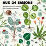 Chronique : La péninsule aux 24 saisons