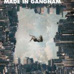 Chronique : Made in Gangnam